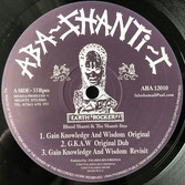 BLOOD SHANTI & SHANTI ITES - Gain Knowledge And Wisdom (Falasha/Aba Shanti-I EP)