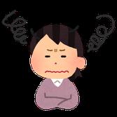 登記費用のお見積り依頼を承ります。名古屋市、愛知県、三重県、岐阜県の登記費用お見積りはいとう司法書士事務所事務所まで