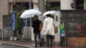 浮気調査 事例イメージ 横浜 探偵 ティー・シー・ケイ・ワイ調査事務所