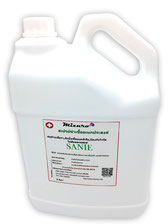 Sanie 5 Litre..ideal for use with ULV  cold fog machine