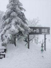 スキー場。別世界です