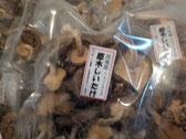 乾燥椎茸各種