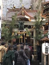 小網(こあみ)神社