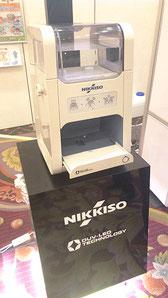日本臨床微生物学会 展示製品ハンドレックス
