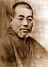 Dr. Mikao Usui    Begründer von Shiki - Ryoho - Reiki