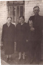 Зверева М.А.(слева)-Орден Ленина-1949 г.