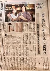 朝日新聞 和ろうそく絵付け体験キット