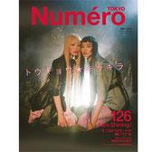 2019.4.3 |【掲載情報】「ヌメロ・トウキョウ 5月号」に掲載されました!