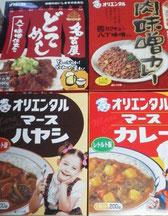 クロップス,株主優待,オリエンタルのレトルト食品