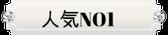 ボディジュエル ブライダル 女性 資格 講座 デコ スワロ ブライダル ボディ ジュエリー 大阪 ヒューマンアカデミー 手作り