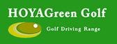 保谷グリーンゴルフセンター 公式サイト