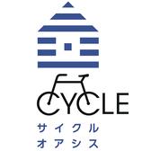 愛媛サイクリングオアシスロゴマーク