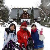 北海道旭川市 早朝ハイク なまらしばれる 北彩都ガーデン&上川神社