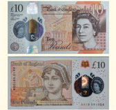 10 Pound Sterling banknote