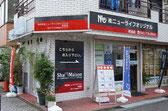 ニューライフオリジナル町田店