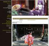 Ausschnitt aus dem Screenshot