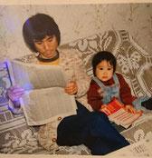 Shoji Koyama mit Sohn Andreas
