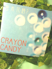 http://www.amazon.co.jp/%E9%9F%B3%E6%9C%A8%E8%8A%B1%E8%A9%A9-CRAYON-CANDY/dp/B000M9BP8K