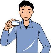 事業所でも定期的に免許証の確認をしてください