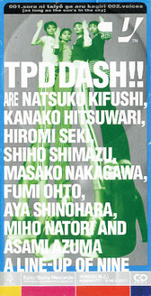 TPD DASH!!