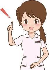 Ami-Rian / ゲッティ イメージズ