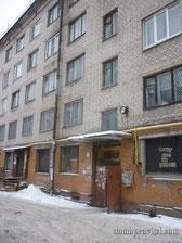 на фото: Бюро приватизации по Гатчинскому району на ул. Чехова, дом 9