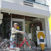 あさひ餅店