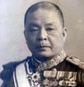 大角岑生 (大将・兵24期)