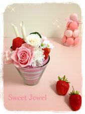 Sweetパフェ4800yen(発送×)