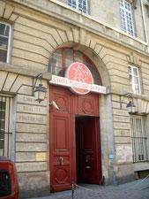 porte d'entrée du crédit municipal
