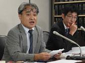 調停申し立ての発表記者会見(2017年9月1日)
