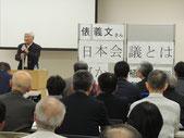 2016年11月4日(札幌市教育文化会館)