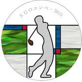 ゴルフ大会のウィンドウ・チャーム賞品 No 2