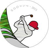 ゴルフ大会のウィンドウ・チャーム賞品 No 3