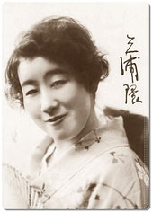 Tamaki Miura - soprano