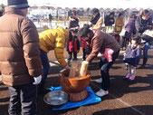 アタラタ イベント 正月 町内会
