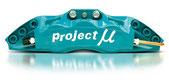 project-mu