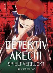 Detektiv Akechi