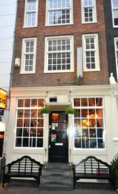 coffeeshop otherside amsterdam