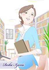 図書管理システムパッケージデザイン