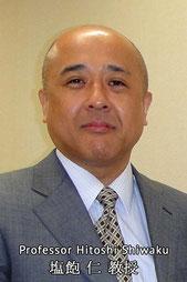 Karate Erlach, JAPAN-Hilfsprojekt, Von Herz zu Herz, Professor Hitoshi Shiwaku