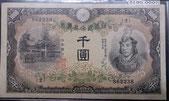日本武尊千円    ¥195,000-
