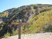 標識越しの四阿山の頂上
