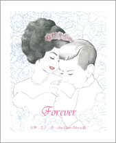 結婚式 親へプレゼント 結婚式の絵本