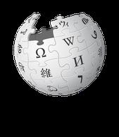 Wikipedia Logo PNG