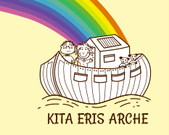 Logo Eris Arche Bornhöved