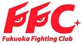 Fukuoka Fighting Clubさま