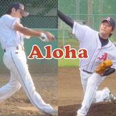 草野球チーム アロハ