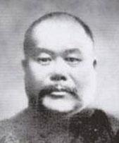 Yang Chengfu 楊澄甫