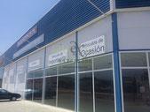 Capellanías - Cáceres